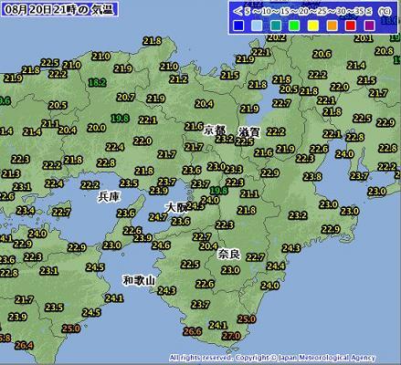気温 201108202100-00 c