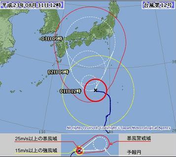 台風12号 8月31日12時