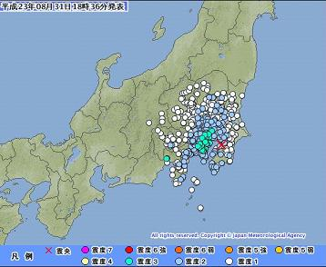 地震 千葉震源 2011年8月31日