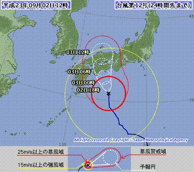 台風進路予報 2011年9月2日12時 1112-00