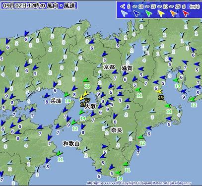 風 201109021200-00