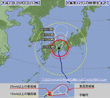 台風進路予報 2011年9月3日12時