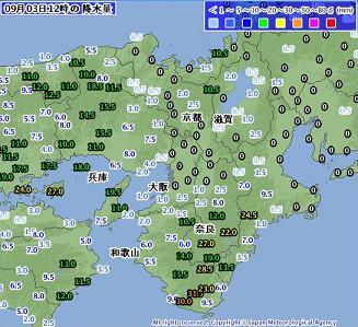 雨 201109031200-00
