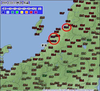 気温 新潟 201109031000-00