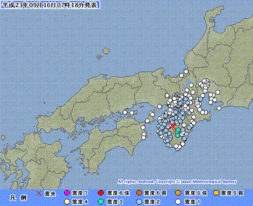 地震 十津川村震源 20110916071816491-160715