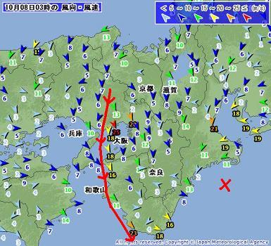 風 2009年台風18号 10月8日3時