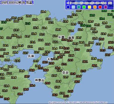 気温 2011年9月30日12時
