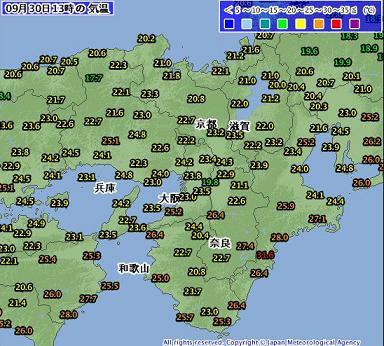 気温 2011年9月30日13時