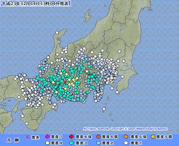 地震 2011年12月14日13時01分 20111214130448391-141301
