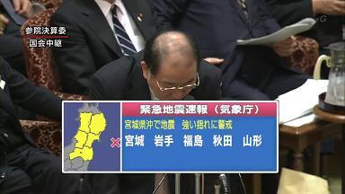 東北地方太平洋沖地震直後 NHK放送 1_6.mp4_000039974
