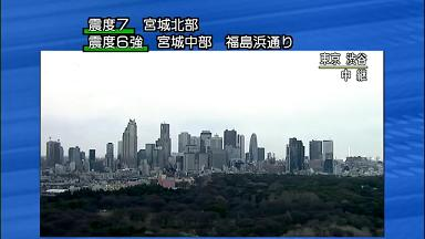 東北地方太平洋沖地震直後 NHK放送 1_6.mp4_000210217