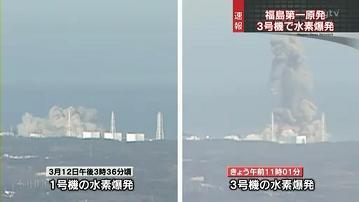 福島第一原発3号機と1号機の水素爆発  Explosion at Fukushima nuclear plant.avi_000021960