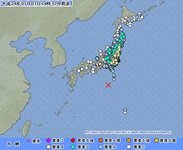 鳥島深発地震 20120101143715391-011428