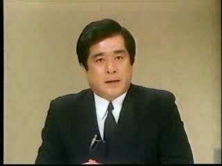 昭和から平成に変わる時のテレビ画面.avi_000021433
