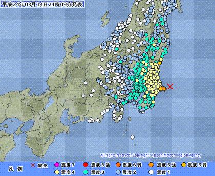 千葉県東方沖  2012年3月14日21時05分 地震 a20120314210927491-142105