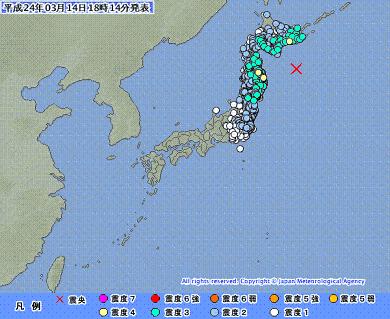 三陸沖 2012年3月14日18時09分 地震  20120314181441491-141809