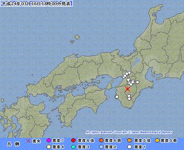 奈良・和歌山境近く地震 20120316180020491-161755