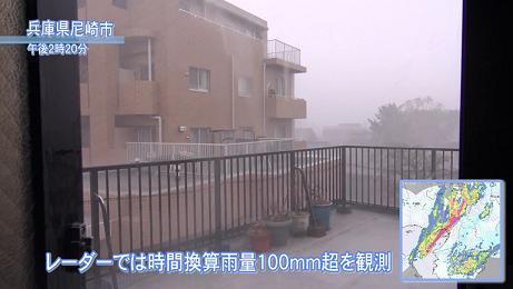 尼崎 2012年4月3日14時20分ごろ 爆弾低気圧で100mm超の大雨.mp4_000011945