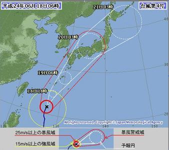 台風予想 2012年6月18日6時45分発表