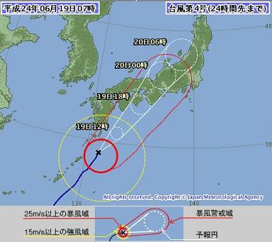 台風予想 2012年6月19日7時45分発表