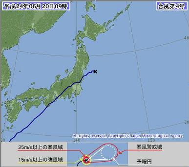台風位置 2012年6月20日9時