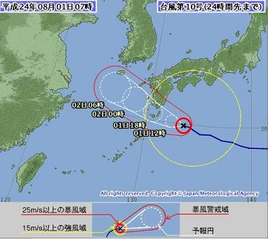 台風進路図 1210-00