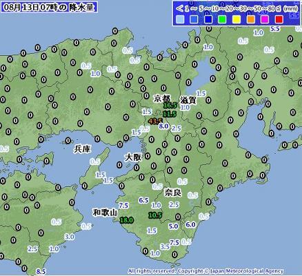 雨量 201208130700-00