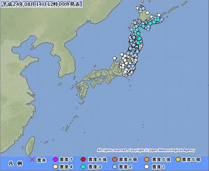 オホーツク海南部深発地震 震度 20120814120926491-141201