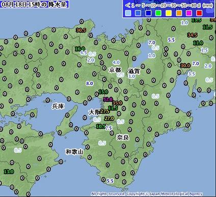 雨量 2012年8月18日15時