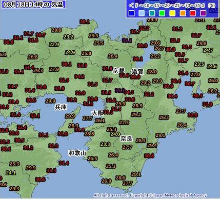 気温 2012年8月18日14時