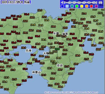 気温 2012年8月18日15時