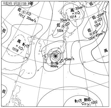 天気図 12093015