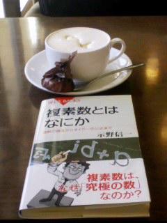CAFE FLAT 121227_1431~001