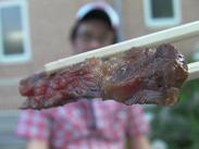 肉と旦那1