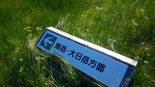 TateyamaDSC_0213.jpg