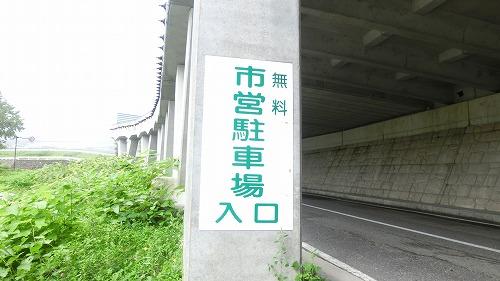 raichouzawa1CIMG3556.jpg