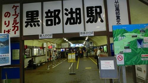 raichouzawa1CIMG3570.jpg