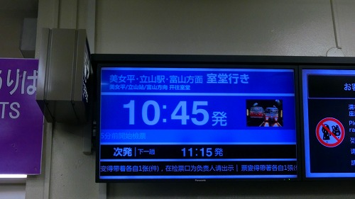 raichouzawa1CIMG3572.jpg
