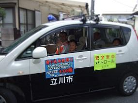 2014立川キッズパトロール隊・パトロール