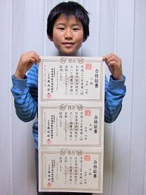 2014年12月-漢検8910級の合格証書