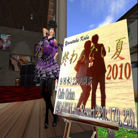 20100905 Yasutaka_003