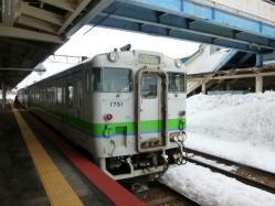 釧路行きブログ