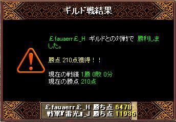 2014011102132866d.jpg