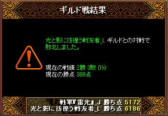 201401200248196c0.jpg
