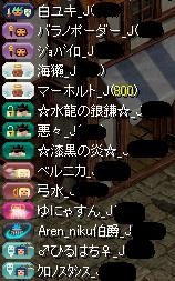 2014013001510783e.jpg