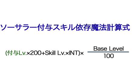 100721_sorcal.png