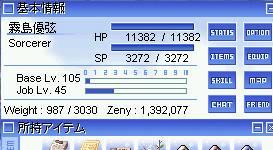 101002_ydrstat.png