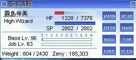 101019_nzmstat.png