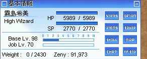 101114_nzmpr.png