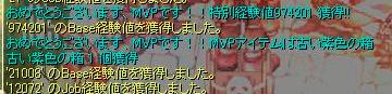 101201_anivmvp.png